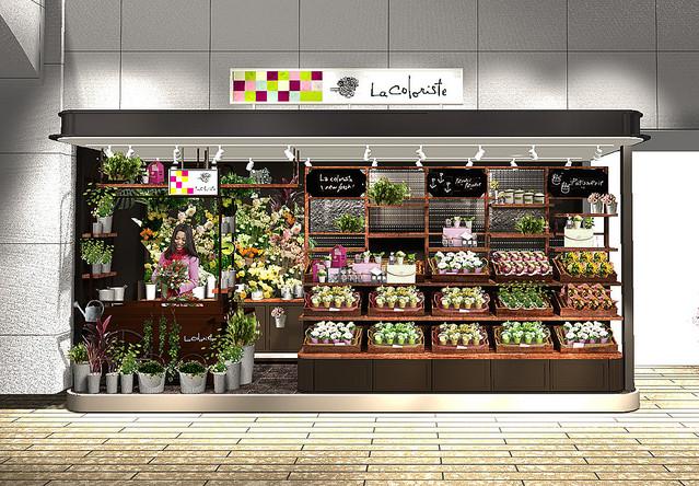 フラワーショップ『ラ・コロリスト 有楽町駅ルミネストリート店』が10月28日(金)にオープン