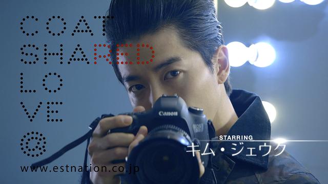 エストネーション初のショートムービー「COAT SHARED LOVE 〜コートは恋の伝道師〜 」を11月1日から公開!