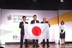クロスカンパニー石川社長、起業家表彰制度の2013年日本代表に決定