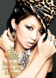 倖田來未「KODA KUMI LIVE TOUR 2008 〜Kingdom〜」 / 2008年09月24日発売 /4,980円 (税込) / RZBD-46032/3