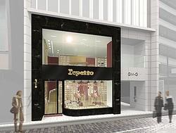 日本初レペットの路面店が銀座にオープン、オーダーメイドも