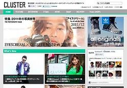 人気サイトCLUSTERと雑誌EYESCREAMが統合、「EYESCREAM.JP」オープンへ