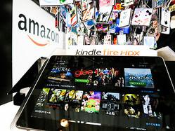 表参道に初の「Kindle Fire」体験型スペース 年末商戦に超軽量タブレット発売