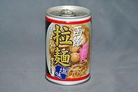 「函館道拉麺 塩味」の缶