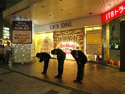 新宿マルイワン閉館 アネックスに一部店舗移転へ