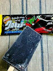 キサマの口内を黒く塗れ!おどろおどろしいアイスが発売されてた?!
