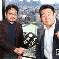 やくみつるVS.花田虎上「日本最強の横綱」を決める!