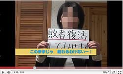 就職の選考に落ちた学生に対して「敗者復活」を実施。YouTubeを使ったその選考方法とは?