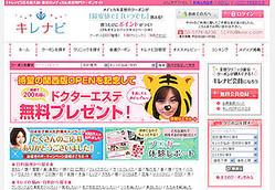 「関西人以外は使って欲しくない」が8割超〜「関西弁」意識調査-キレナビ