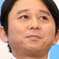 有吉弘行のバイト時代を店長が明かす「客の希望を察知していち早く動ける」