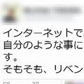 フライデーによる女子アナの不倫写真流出 「相手」と疑われた男性が否定