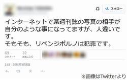 """「女子アナ不倫SEX写真」報道の""""相手""""と名前挙がった男性が否定。"""