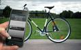 スマホと連動!アラーム&位置追跡つきの自転車ロック