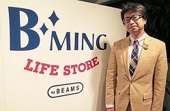 BEAMS初のファミリー業態「ビーミング ライフストア」香港出店とオリジナルコレクション発表