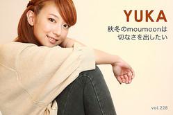 インタビュー:YUKA「秋冬のmoumoonは切なさを出したい」