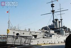 神奈川県横須賀市の三笠公園に保存されている戦艦「三笠」(画像提供:横須賀市)。