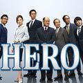 木村拓哉主演「HERO」で警備員を演じた勝矢が語る「キムタク伝説」