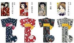 粋で可愛い!竹久夢二、中原淳一作品ベースにした新作浴衣ユニクロから発売