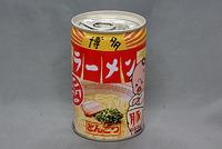 とんこつスープの「博多ラーメン缶」300円(税込み)