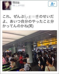 バカッターか犯人か! 京浜東北線の架線切断ツイートがネットで話題に