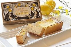 資生堂パーラー、レモン香る夏季限定の「手焼きチーズケーキ」発売