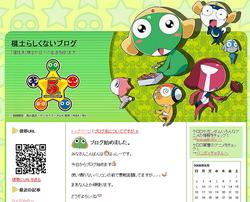 橋本崇載棋士のブログ『棋士らしくないブログ(ココログ)』