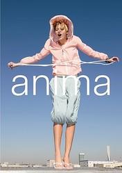 スポーツブランド「anima」1号店が神宮前にオープン