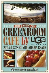 UGG®プロデュース 由比ケ浜に期間限定ビーチハウス