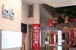 原宿のファッションビル「b6 神宮前」営業6年で閉館へ