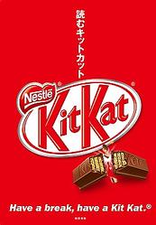 日本の「キットカット」が外国人に人気の理由とは?