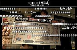 ついに勝者現る!! ニコニコ「GPS将棋対局イベント」で3名が100万円獲得