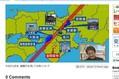 Qさま!で島根県のない地図が映る
