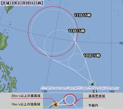 台風4号の予想進路図。(気象庁ホームページから)