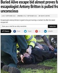 アントニー・ブリトン、生き埋めからの脱出マジックに失敗(画像はexaminer.co.ukのスクリーンショット)