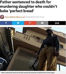 パンを焼けないという理由で父が娘を殺害(出典:http://metro.co.uk)