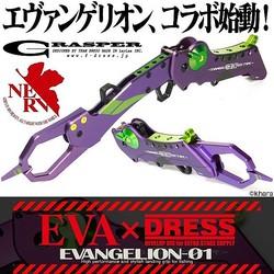 「EVA×DRESSグラスパー」(税別3万円)