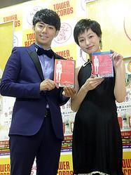 濃厚キスシーンを振り返ったピース綾部と平田薫