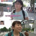 Twitterユーザーの間では秋本志保さんはすでに有名人だ