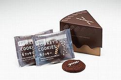 大ヒット「生(レア)クッキー」に新味「チョコレートケーキクッキー」が登場