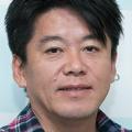 堀江貴文氏 匿名で誹謗中傷する人間をバッサリ「バカだから書く」