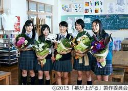 「踊る」監督がももクロZ撮る、平田オリザの青春小説を映画化&舞台化。