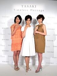 TASAKIが制定 4月22日は「ダイヤモンド原石の日」