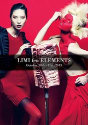 LIMI feuの貴重なピースを展示や販売、2イベント同時開催