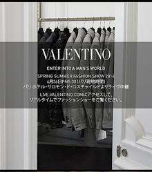 【生中継】ヴァレンティノがショーをライブ配信、2014年春夏メンズ