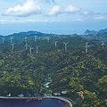 大自然豊かな南伊豆の航空写真。西からの季節風が強く風力発電が行われている。(時事通信フォト=写真)