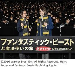 "SHELLY&岡田結実らが""マネキンチャレンジ"""