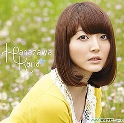声優・花澤香菜、2ndシングルがオリコン週間ランキングで初登場4位を記録
