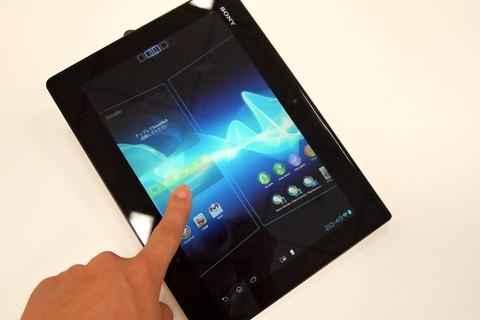 ソニー、Androidタブレット「Xperia Tablet S」を11月7日から順次販売再開