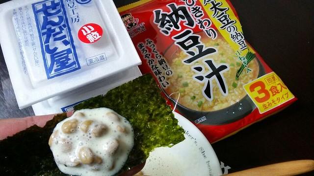 毎日つかえる!納豆とヨーグルトで作る料理、レシピア...