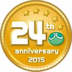 「ぷよぷよ」がまさかの舞台化、セガがシリーズの24周年記念で公演。